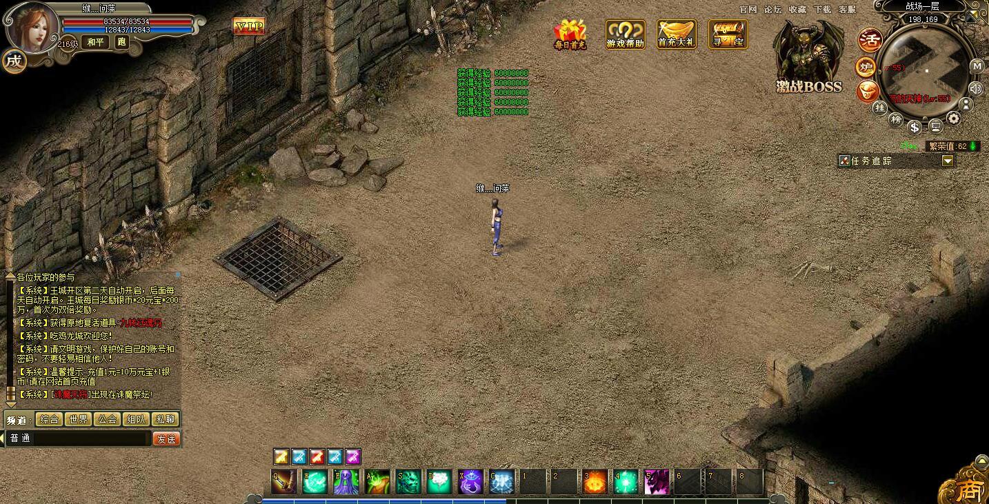 《狂雷屠龙》游戏截图