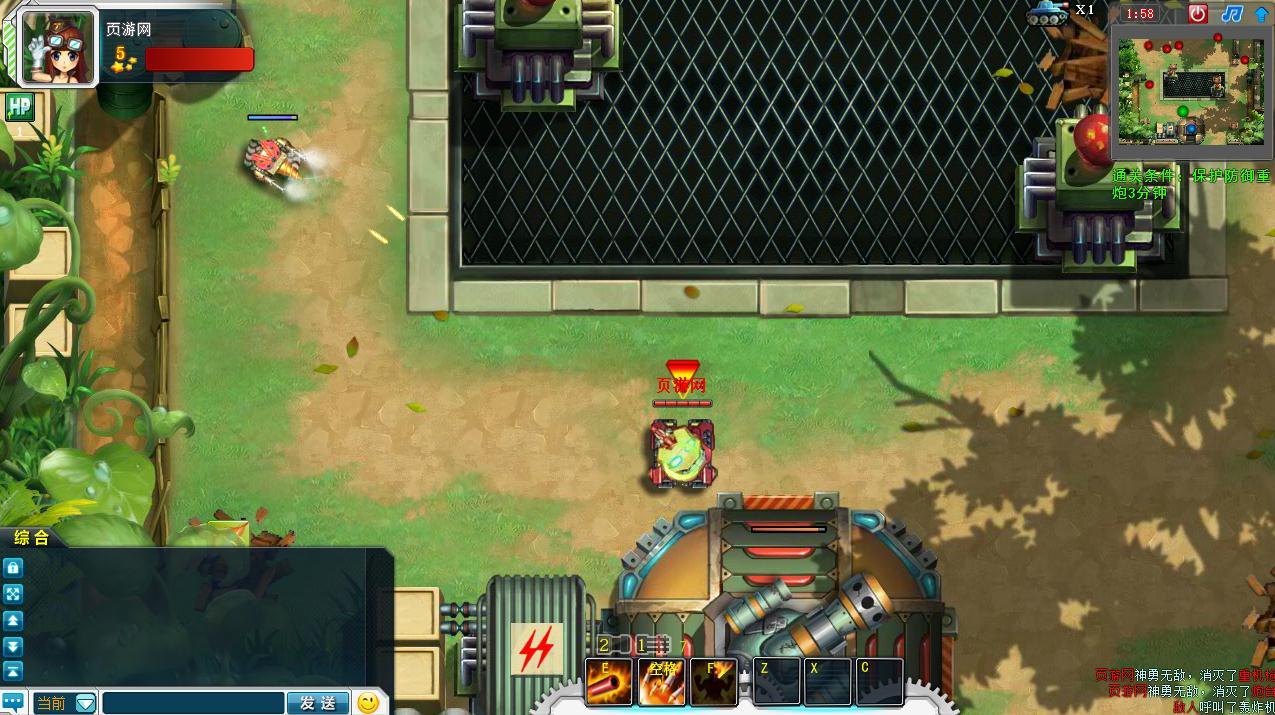 《全民坦克大战》游戏截图