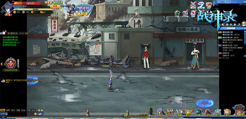《战神录》游戏截图