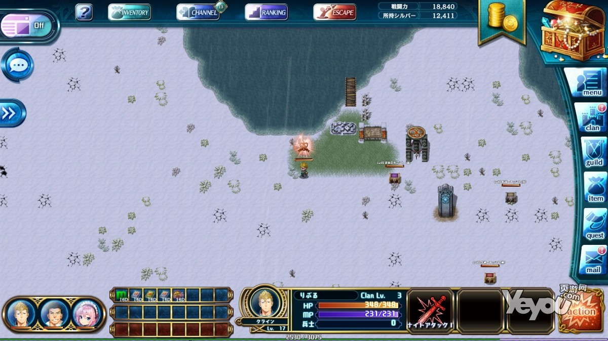 《氏族战记》游戏截图