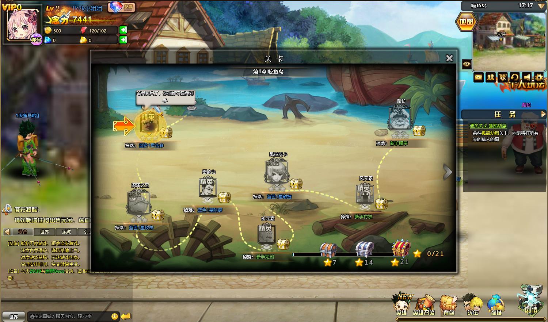 《猎人出击》游戏截图