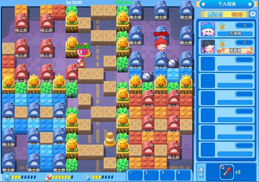 《炸炸堂》游戏截图