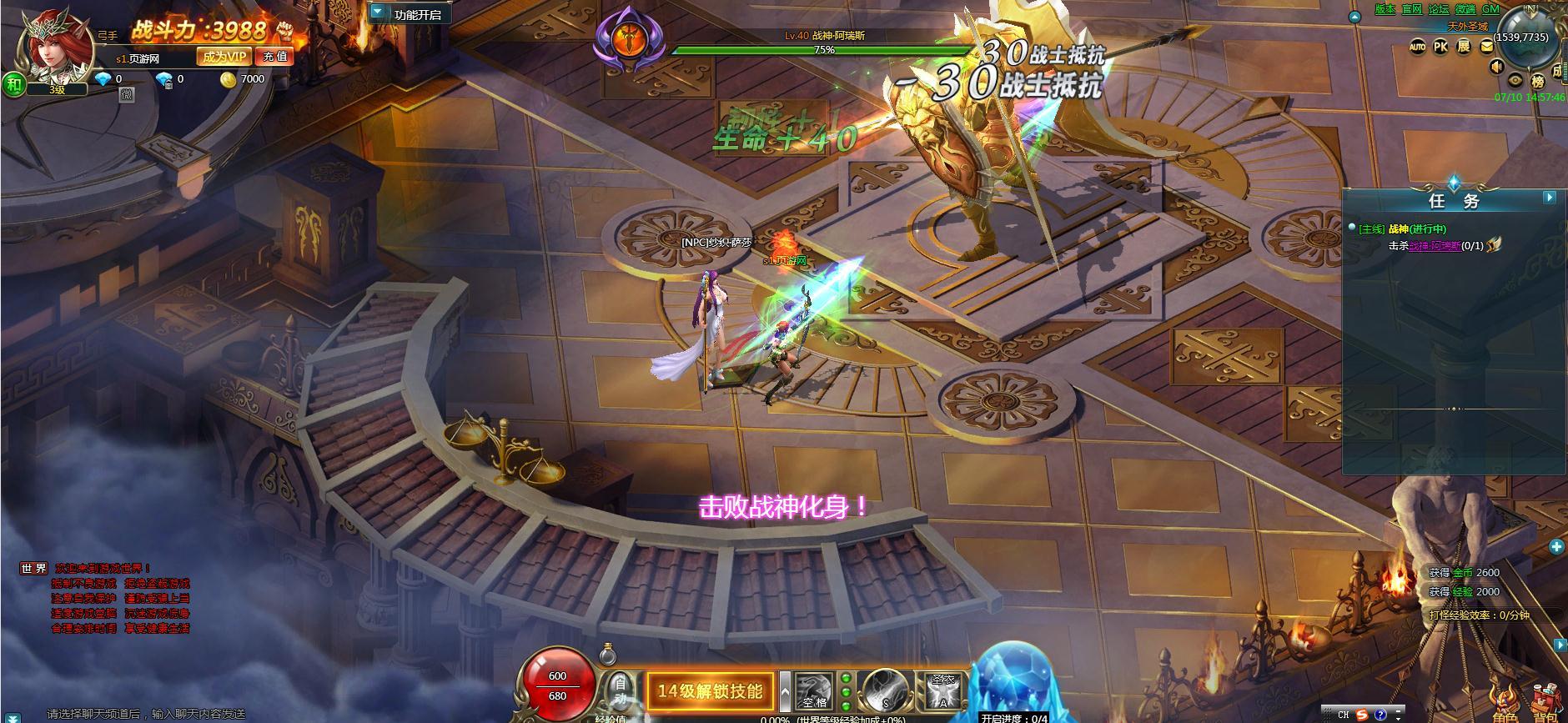 《龙权天下》游戏截图