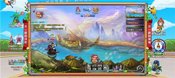 《乐乐堂之大作战》游戏截图