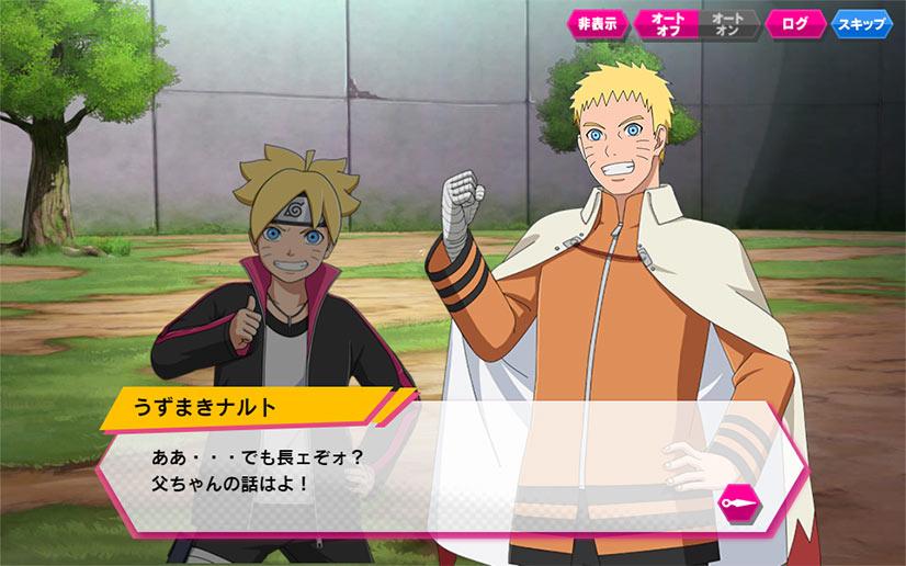 《Naruto x Boruto:热闘世代》游戏截图