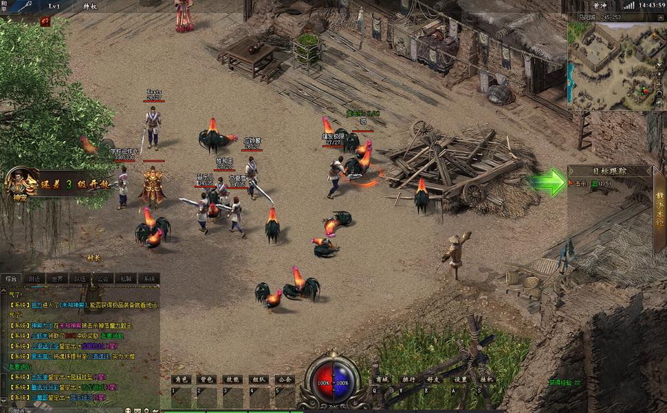 《裁决者》游戏截图