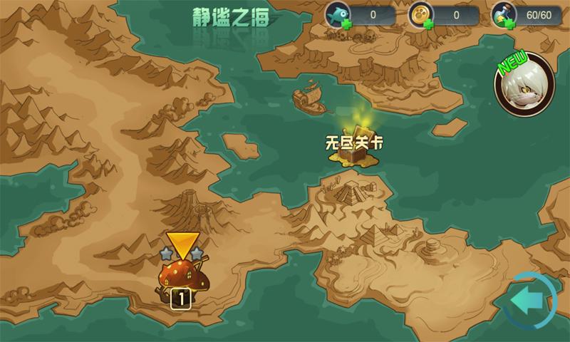 《喵星特战H5》游戏截图