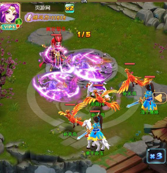 《三生三世十里桃花H5》游戏截图
