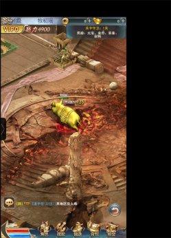 《万道武神H5》游戏截图