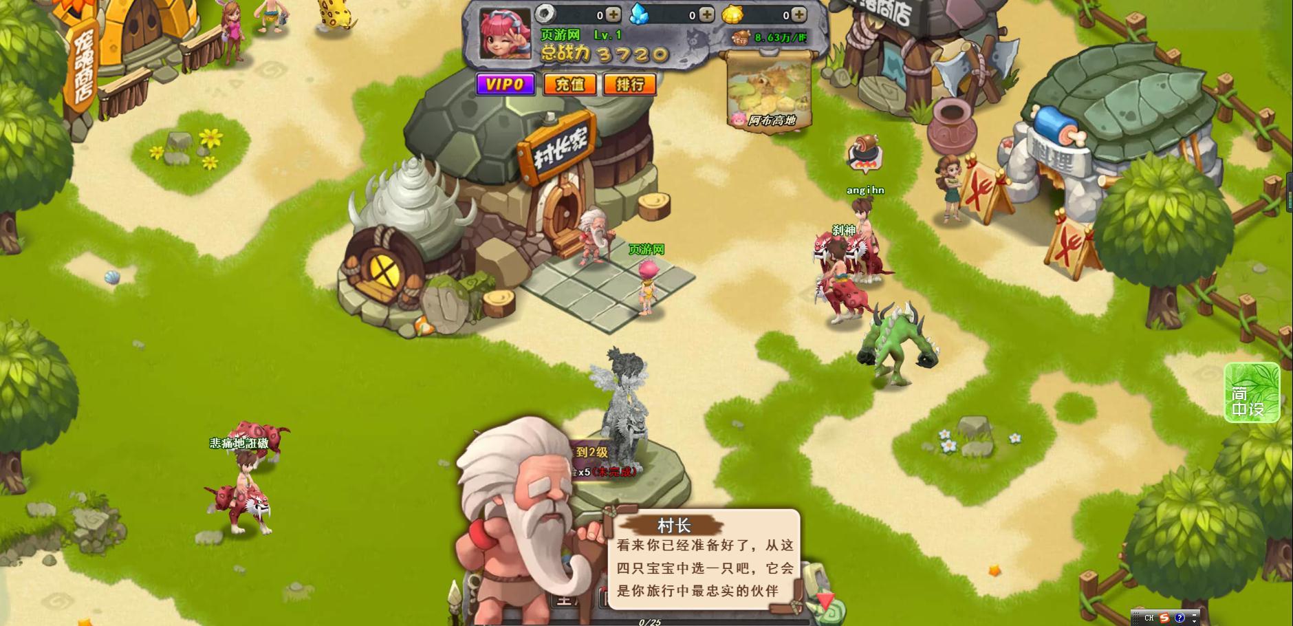 《部落大作战H5》游戏截图