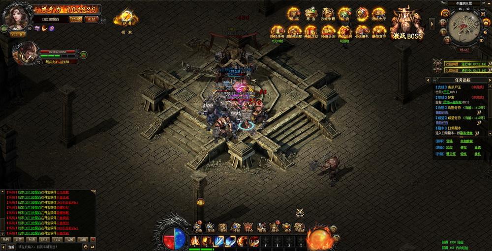 《烈焰传说2D》游戏截图