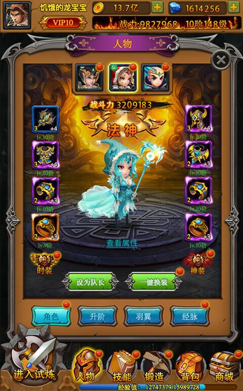 《赏金勇者H5》游戏截图