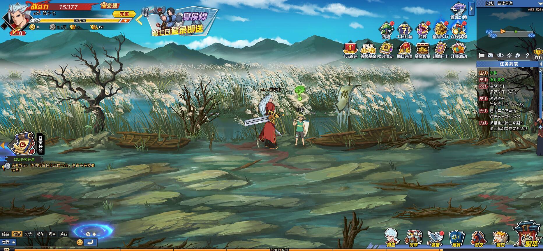 《侍魂》游戏截图