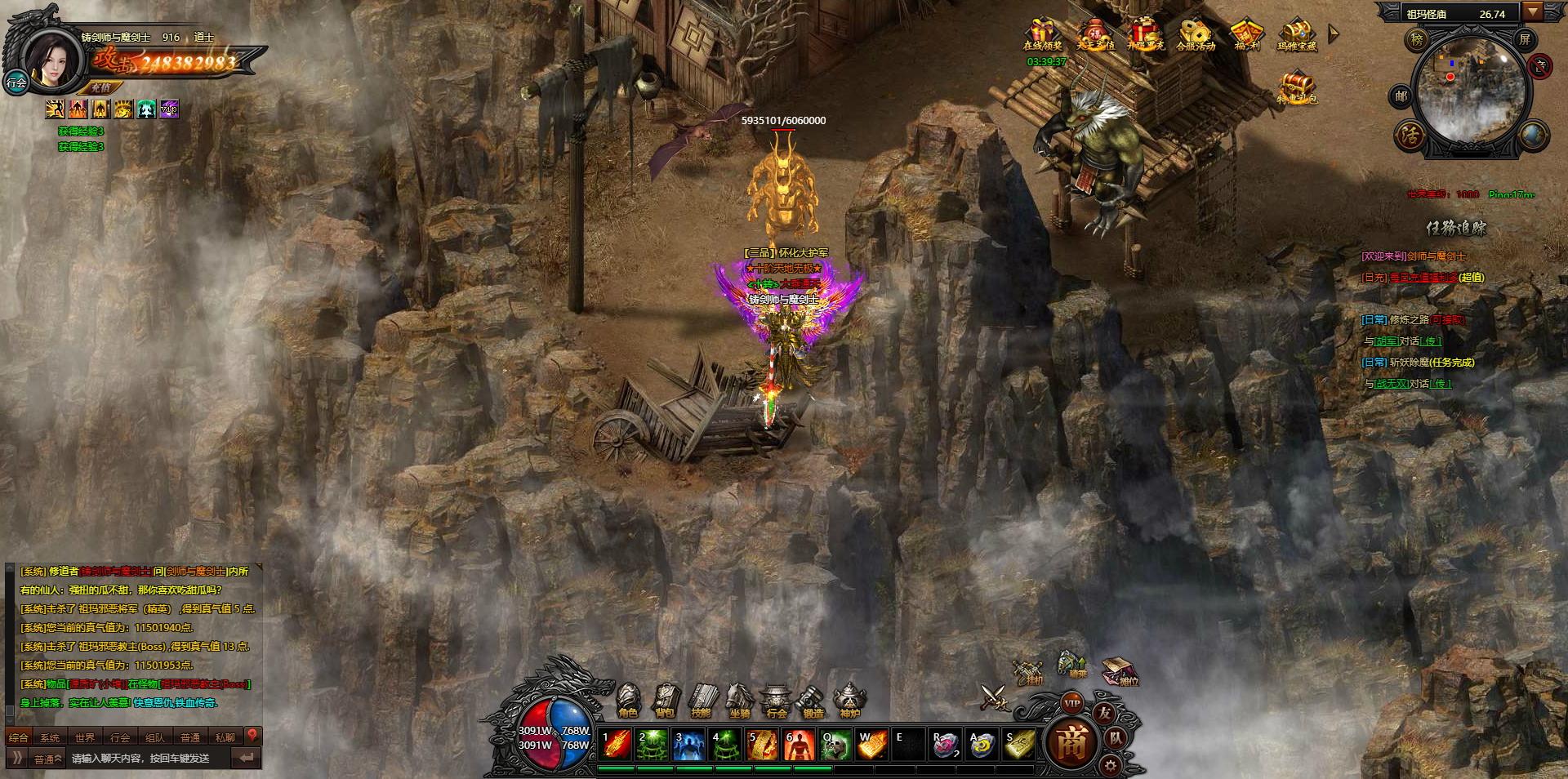 《铸剑师与魔剑士》游戏截图