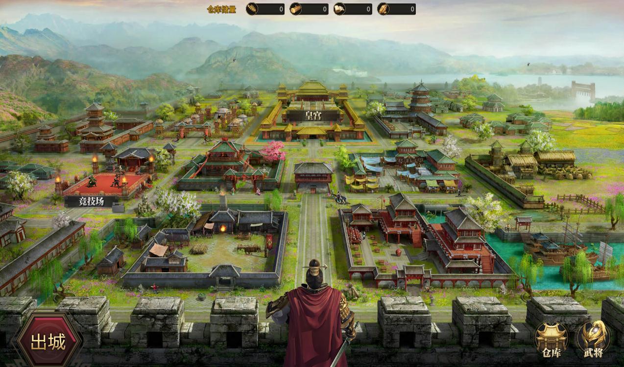 《重写三国志》游戏截图