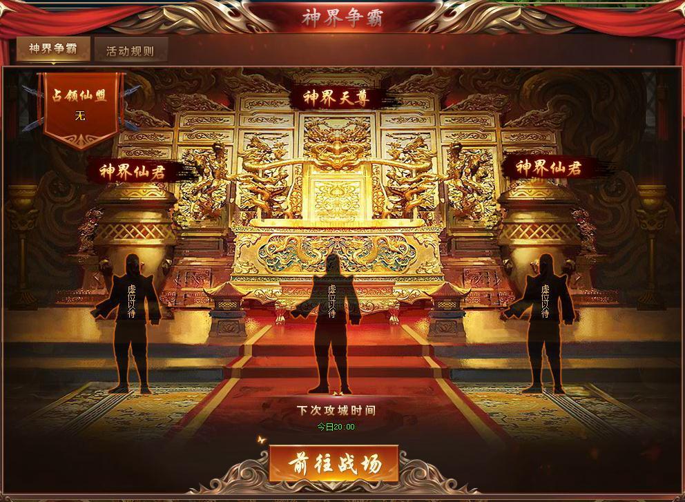 《乱斗乾坤2》游戏截图