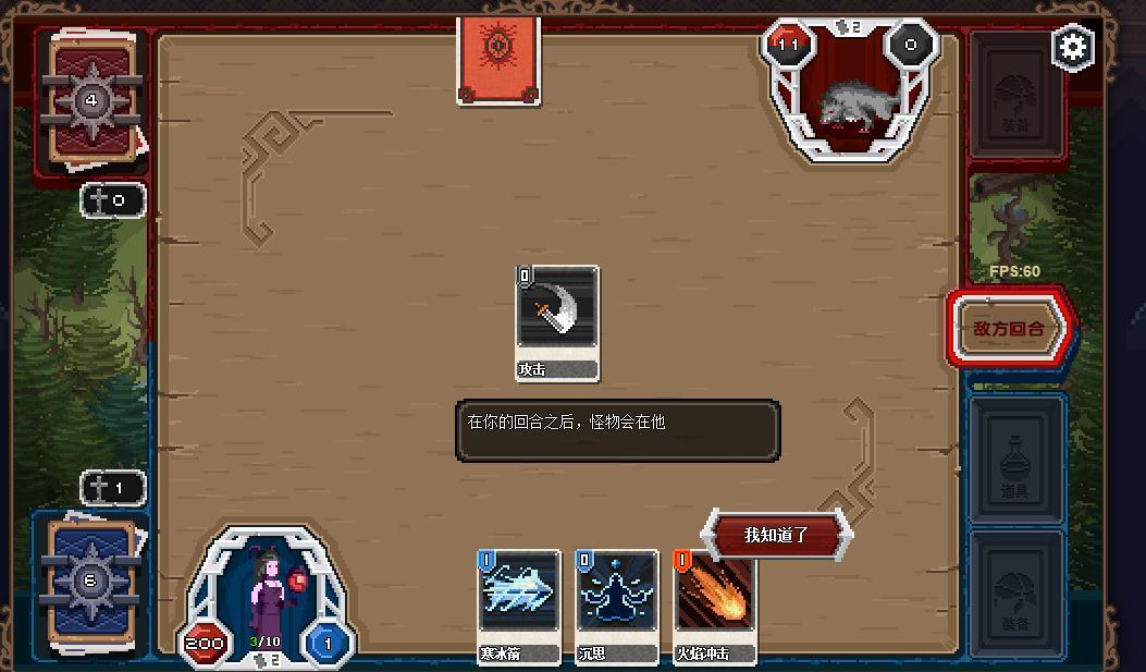 《银魂卡牌英雄》游戏截图