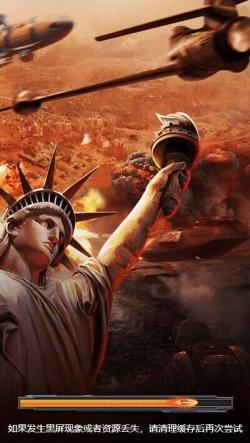《战警:大国崛起H5》游戏截图