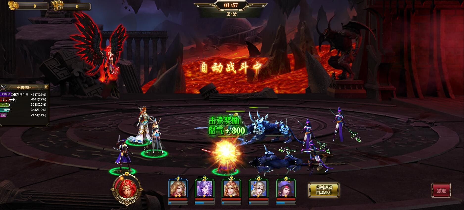 《暗黑毁灭神》游戏截图