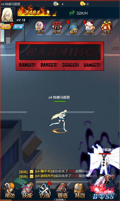 《死神·霸霸觉醒H5》游戏截图