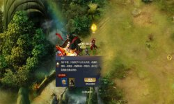 《九界伏魔录H5》游戏截图
