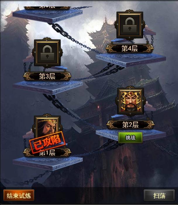 《神将无双H5》游戏截图