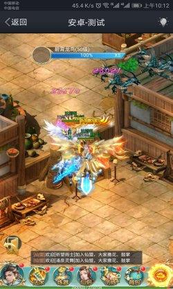 《梦想江湖H5》游戏截图