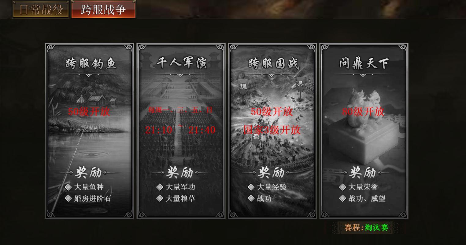 《大军师》专属礼包已开放领取_新闻_大军师手游_九游手机游戏