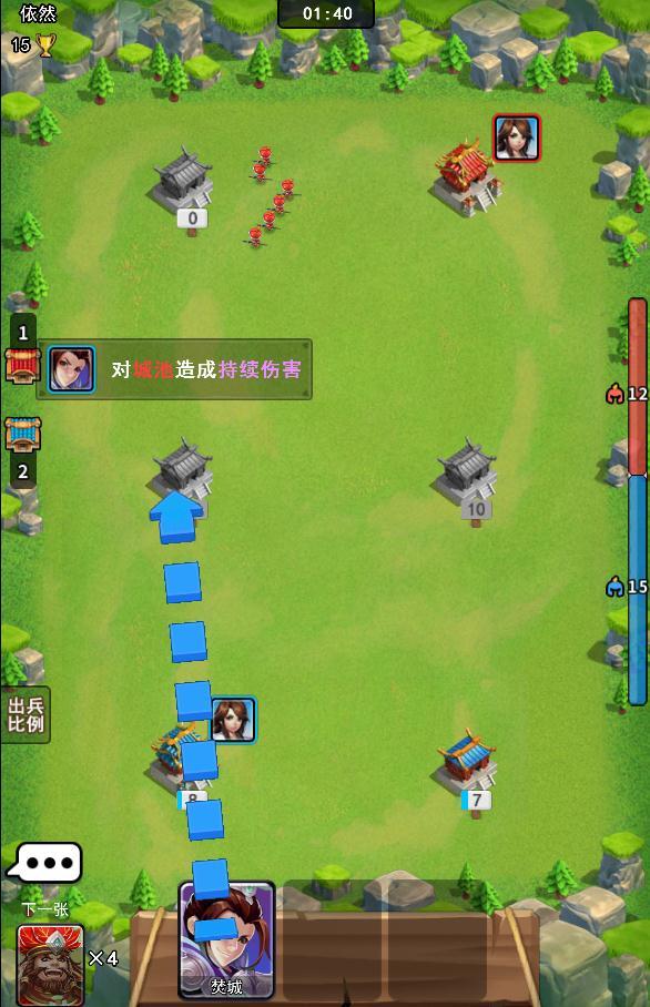 《小小战场H5》游戏截图