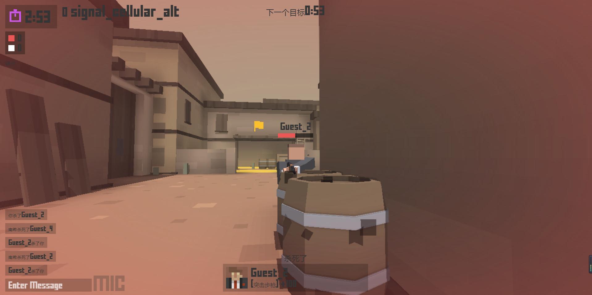 《Krunker.io》游戏截图
