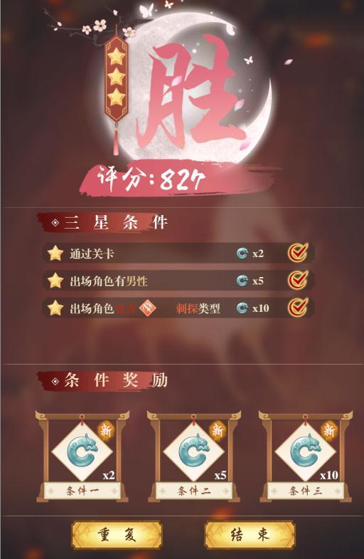 《帝王侧H5》游戏截图