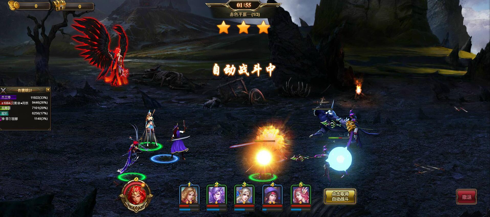 《星魂龙骑士》游戏截图