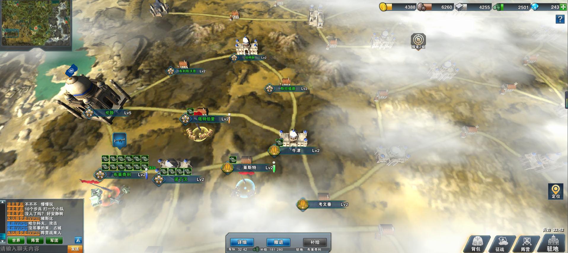 《帝国装甲师》游戏截图