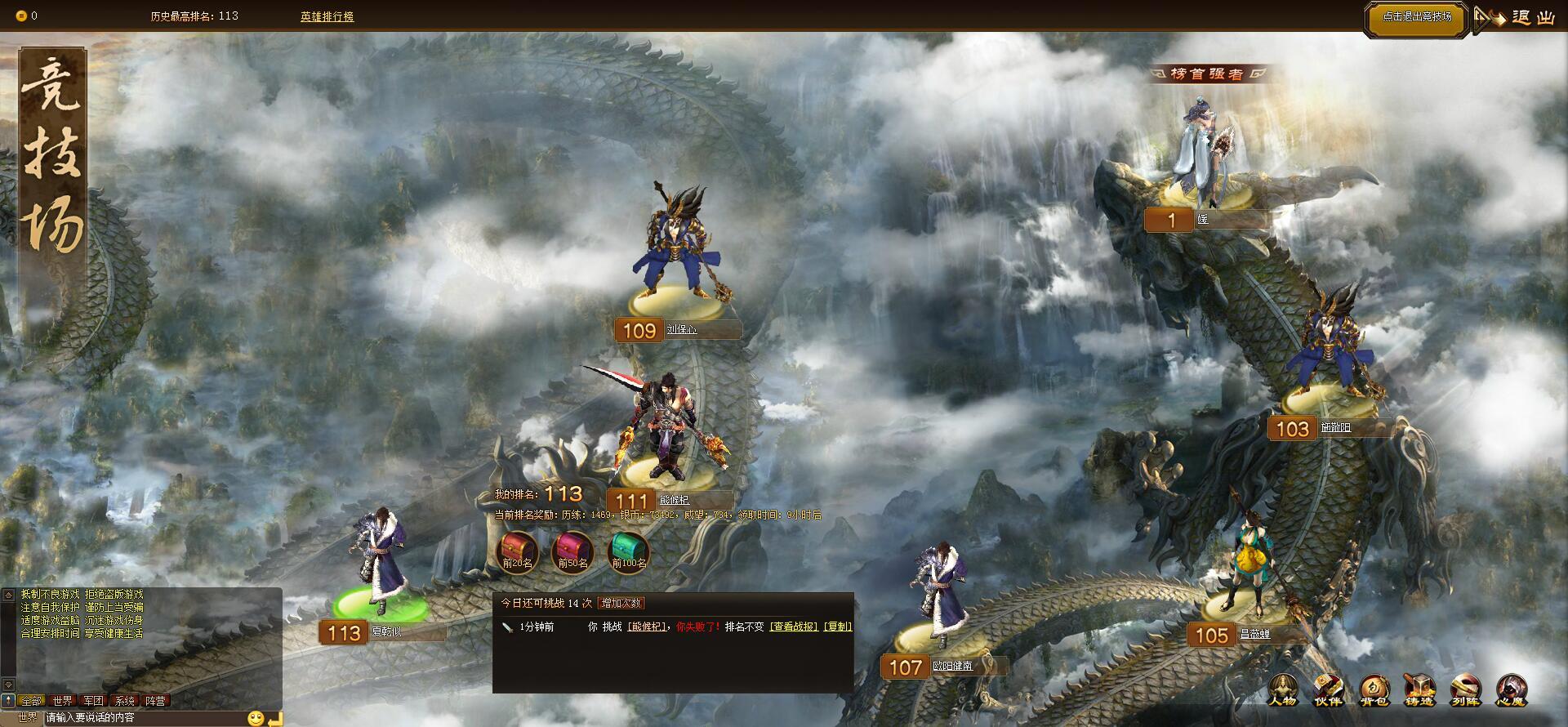 《乱战三国》游戏截图