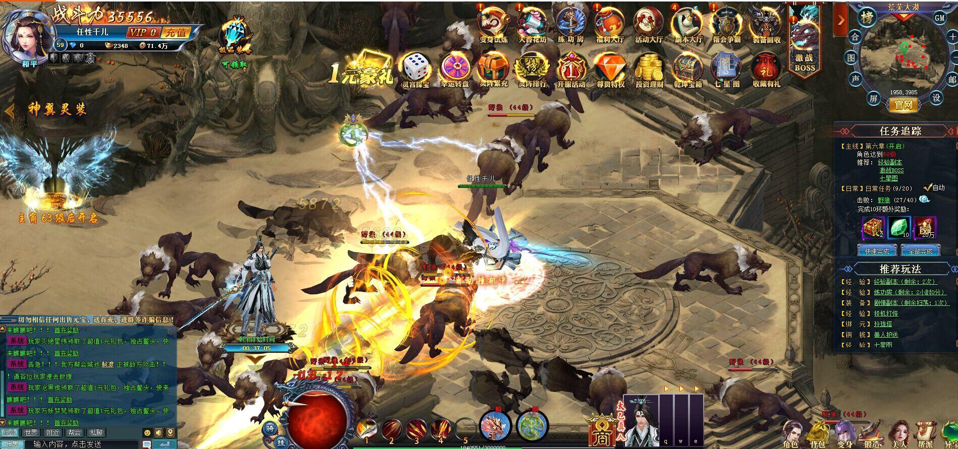 《王国印记之玄黄劫》游戏截图
