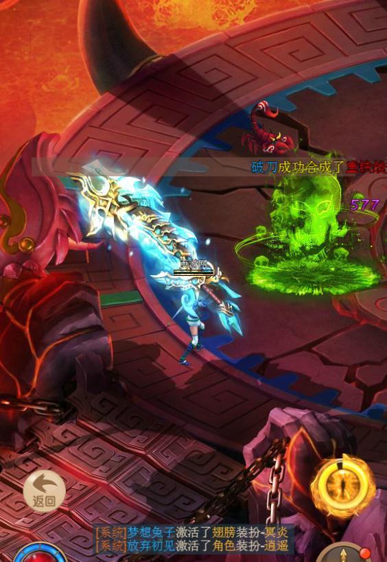《大圣捉妖H5》游戏截图