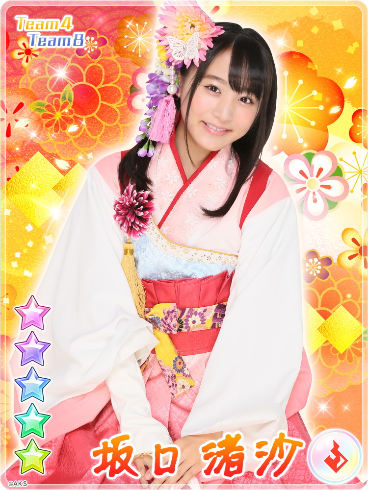 《AKB48舞台斗者2战斗祭》游戏截图