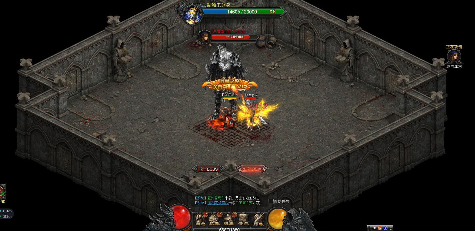 《黑暗轮回H5》游戏截图