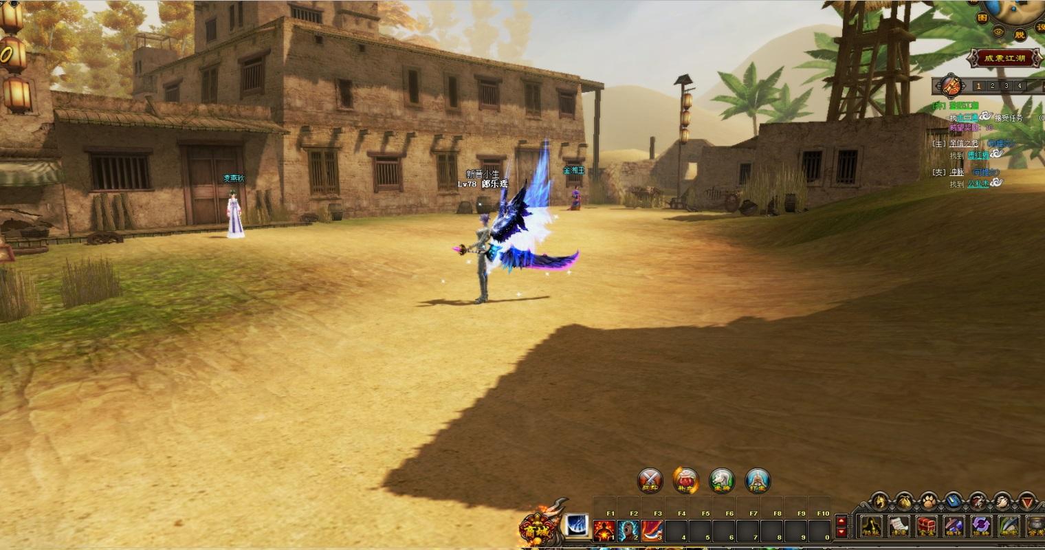 《天下霸剑》游戏截图