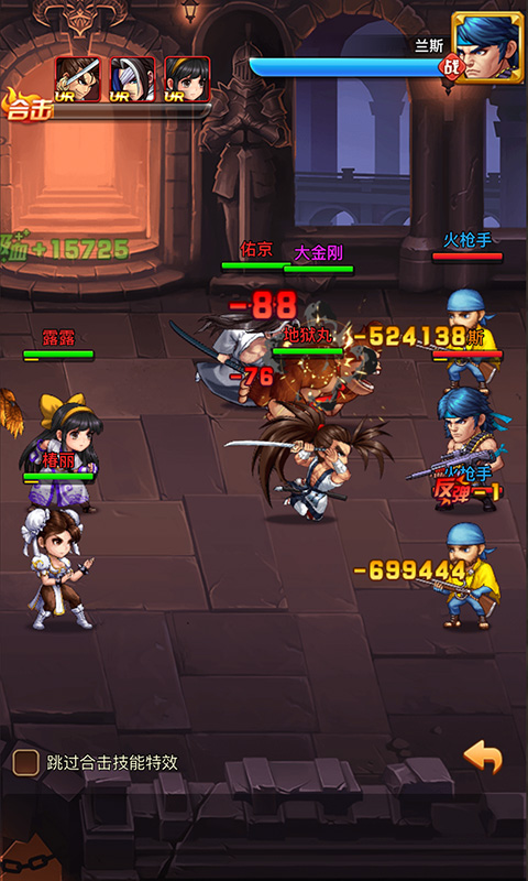 《异能勇者H5》游戏截图