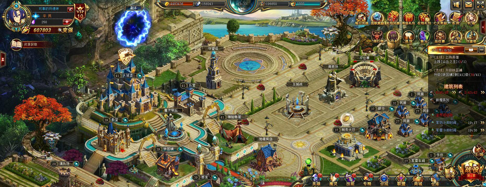 《圣堂》游戏截图
