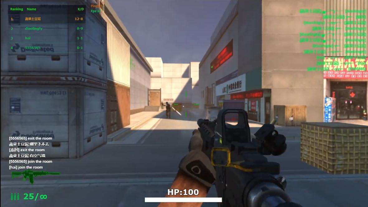 《局部对战》游戏截图