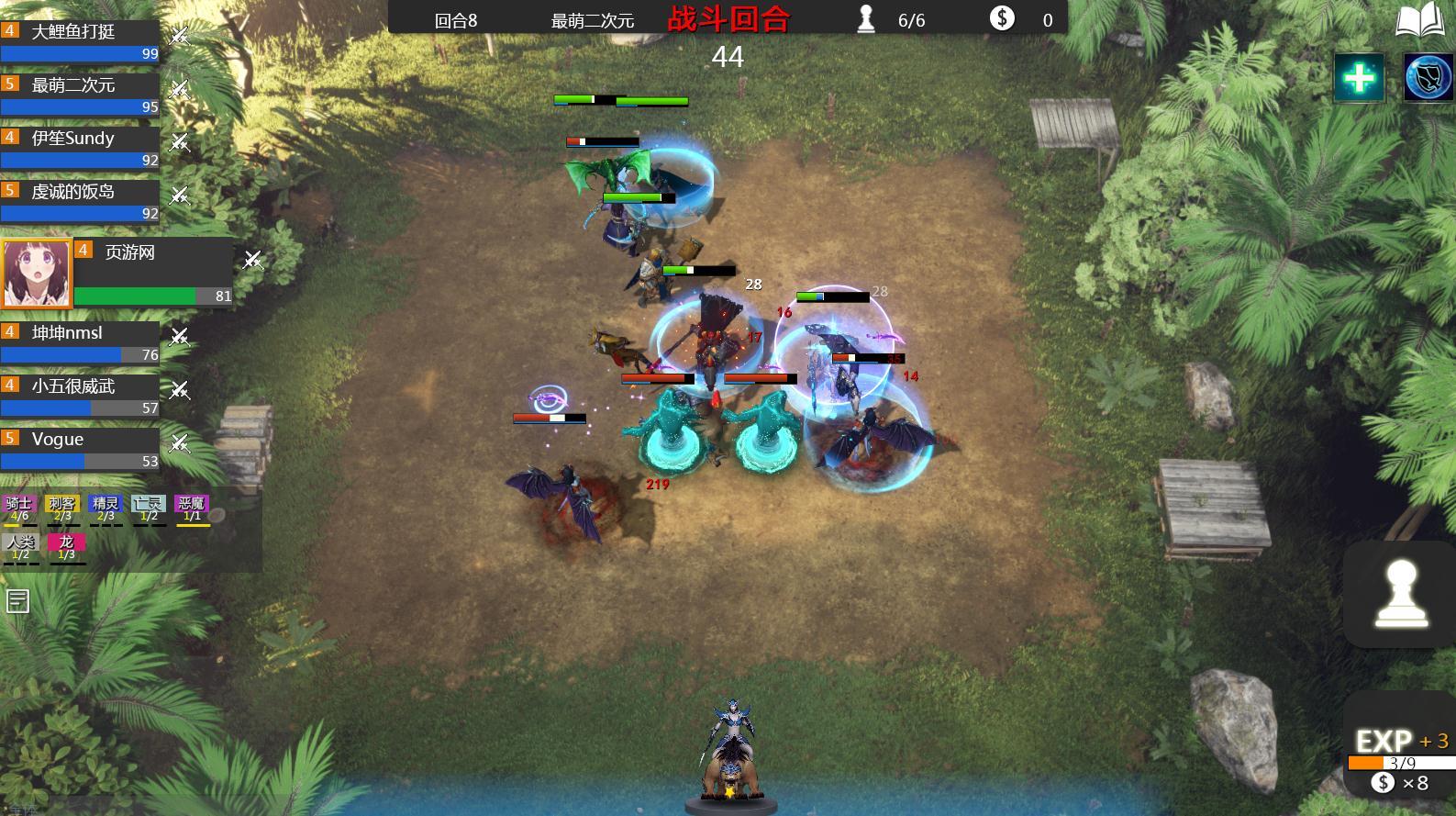 《部落自走棋》游戏截图