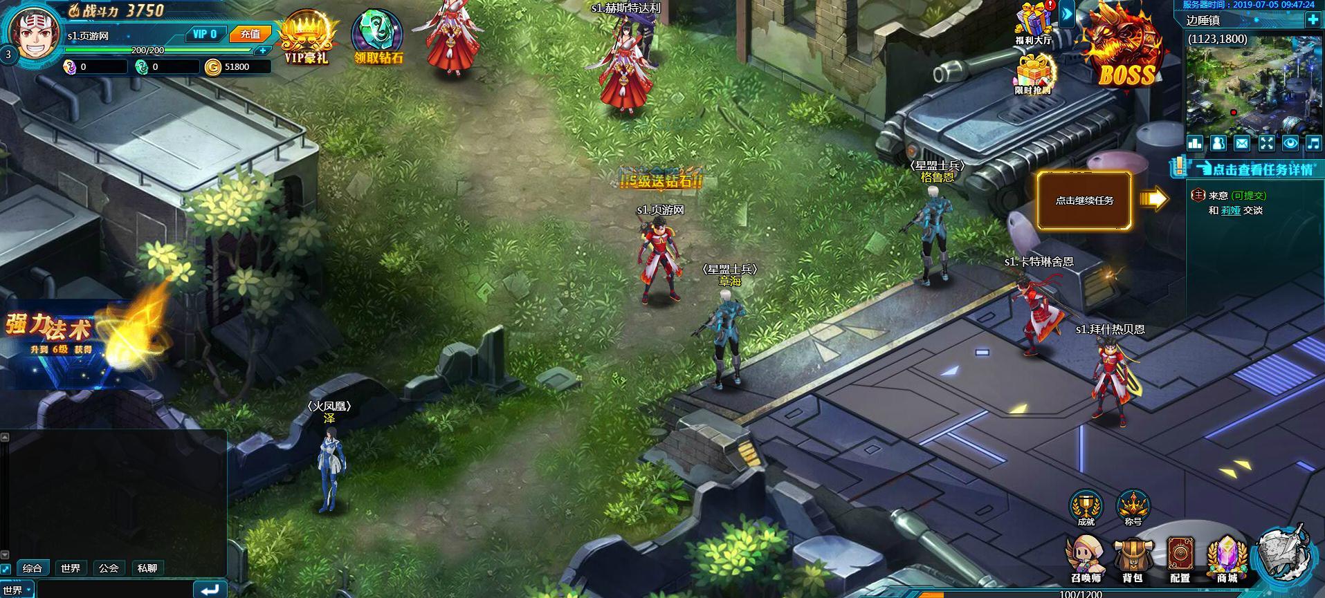 《命运fgo》游戏截图
