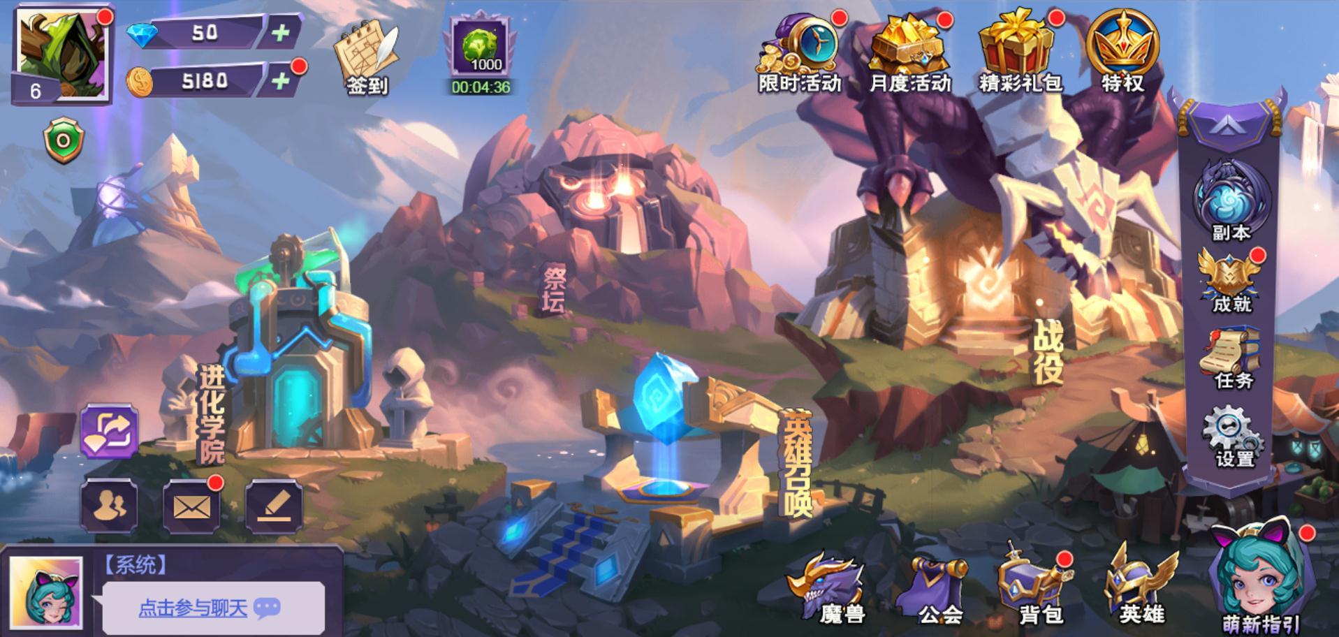 《战火与荣耀H5》游戏截图