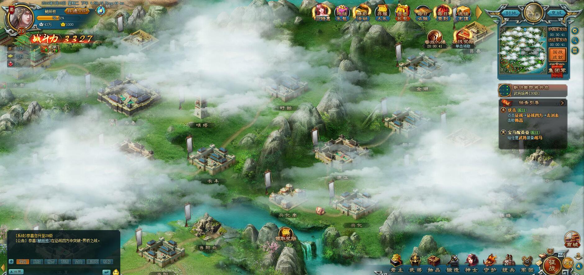 《三国无双志》游戏截图