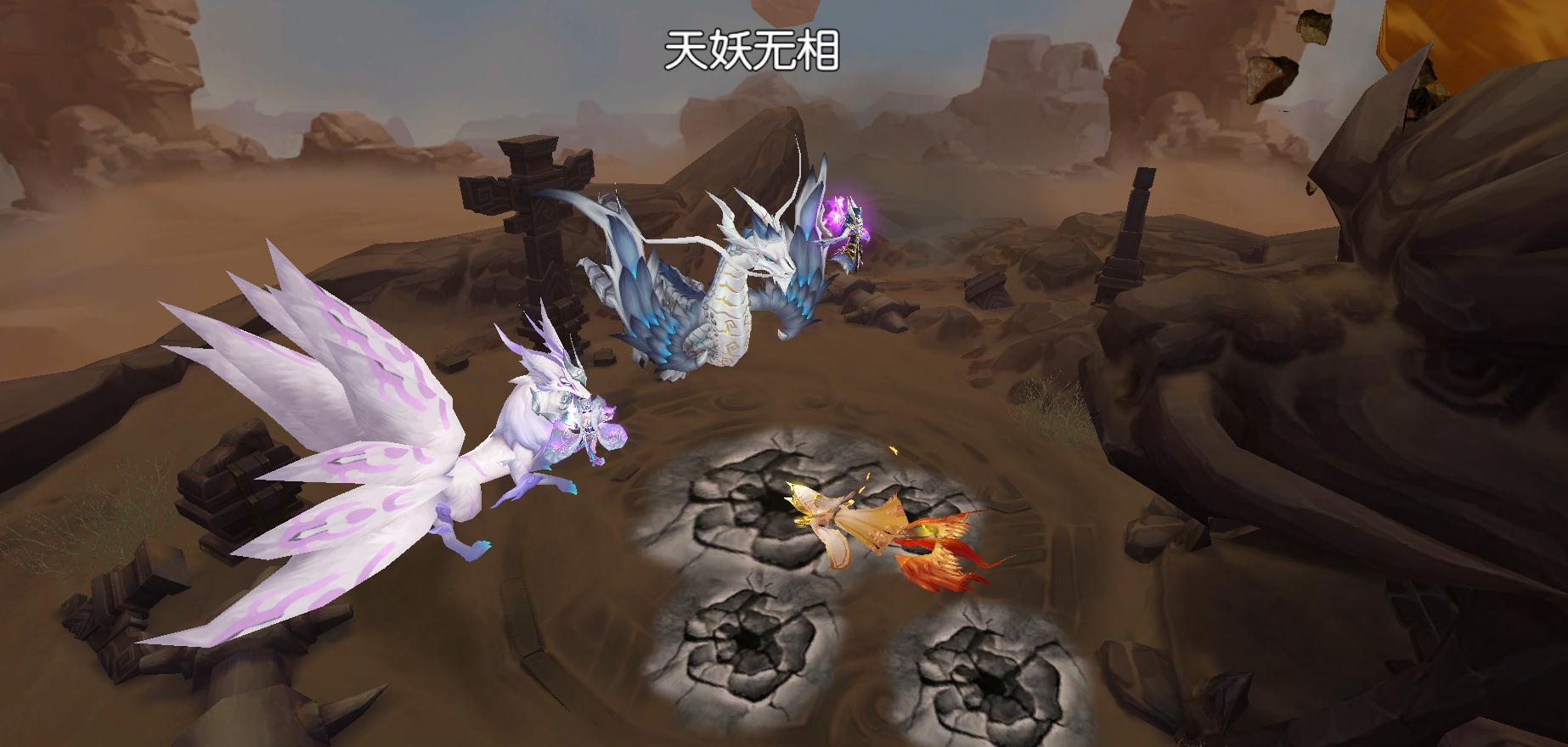 《尘缘H5》游戏截图