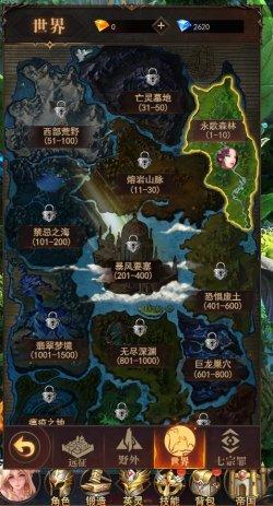 《神龙猎手H5》游戏截图
