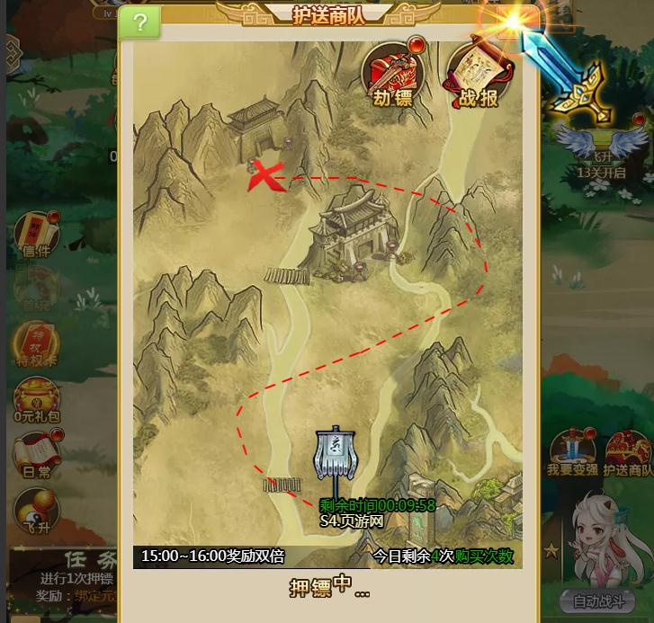 《轩辕剑群侠录H5》游戏截图