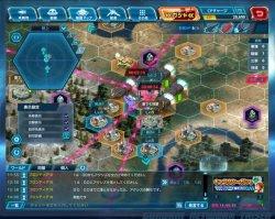 《高达网络大战》游戏截图